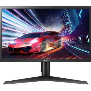 LG 24GL650-B monitor